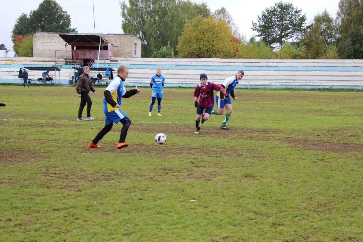 Футбольная программа на сезон