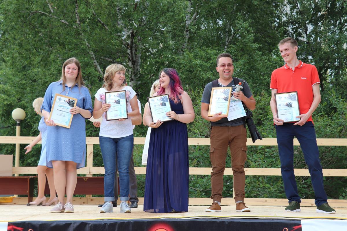 Победители «Омутфото-Fest» получили денежные призы