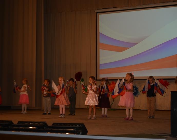 Дошколята отметили День государственного флага РФ