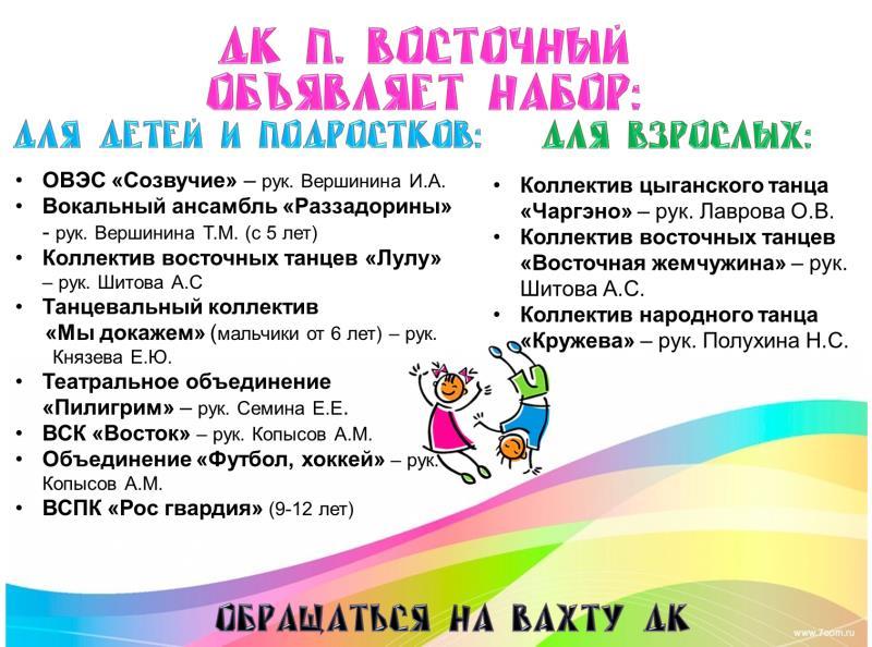 Набор для детей и подростков, а также и взрослых