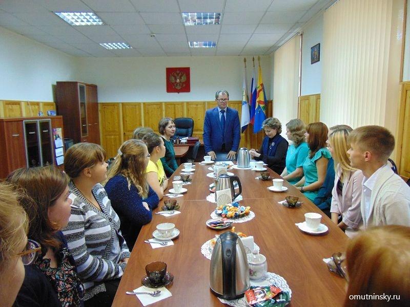 Глава района встретился с молодыми педагогами
