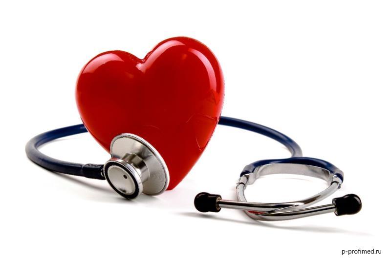 Сентябрь этого года объявлен месяцем здорового сердца