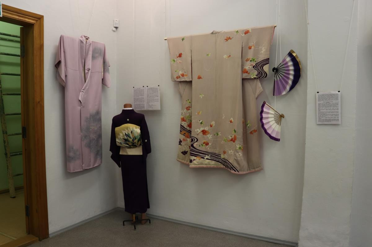 Вот такое кимоно