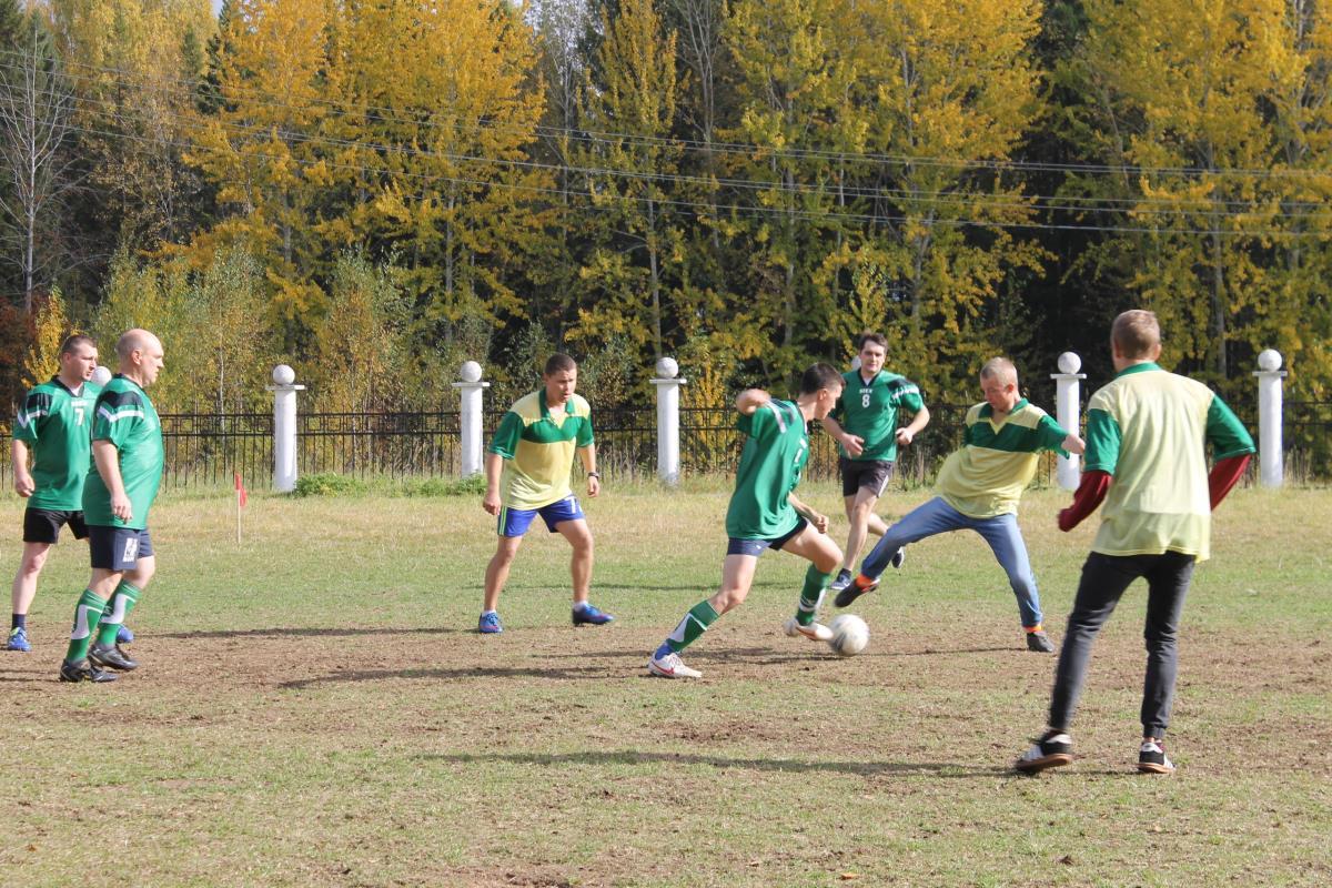 Футбольная осень