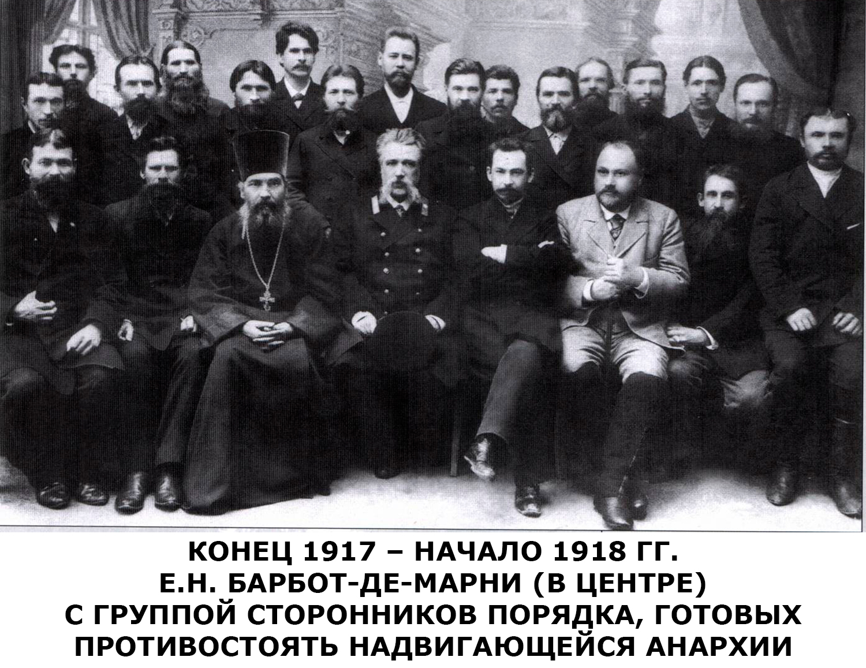 В трудном 1918-м