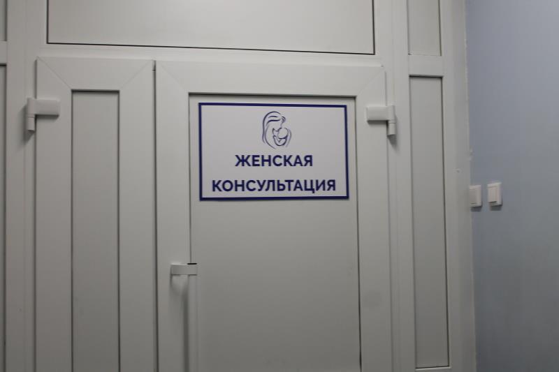 Женская консультация Омутнинской ЦРБ переехала