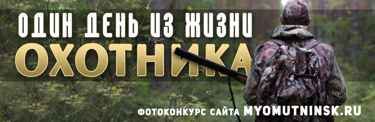 Участник фотоконкурса Олег Попов