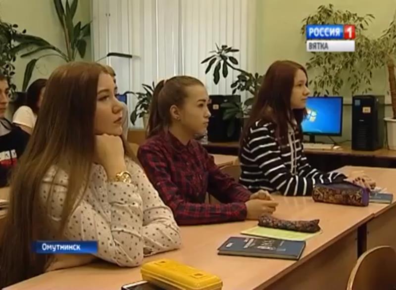 В Омутнинске учатся медсестры