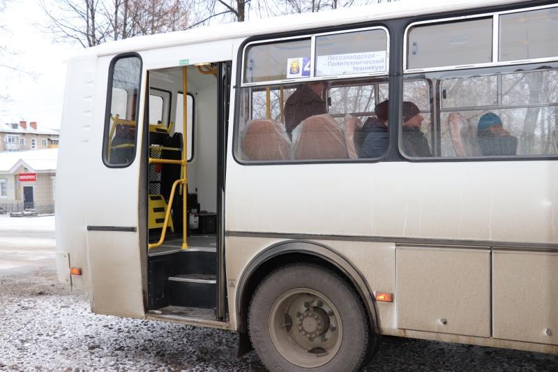 Автобус для маломобильных
