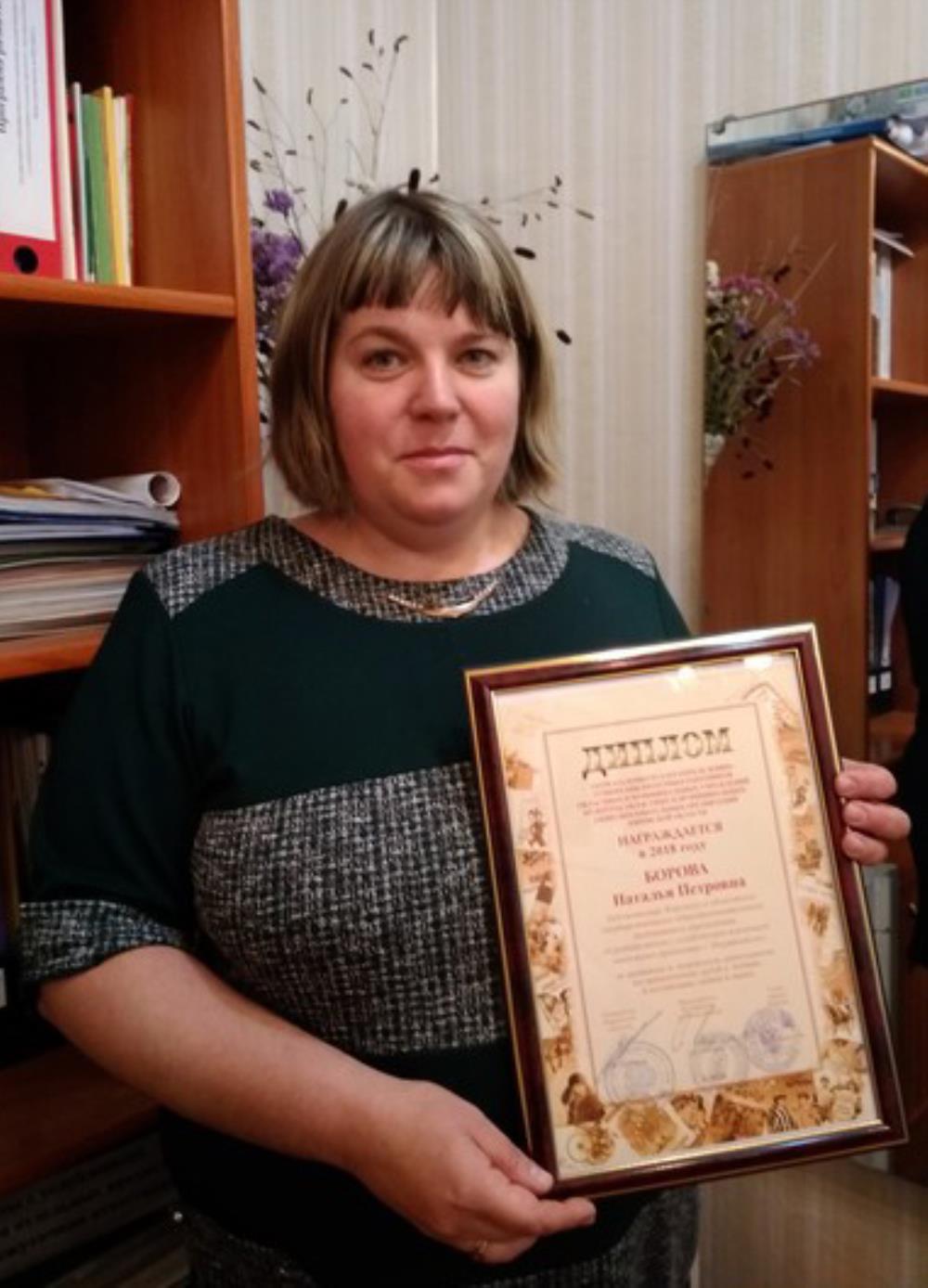 Наталья Борова — в числе лучших библиотекарей