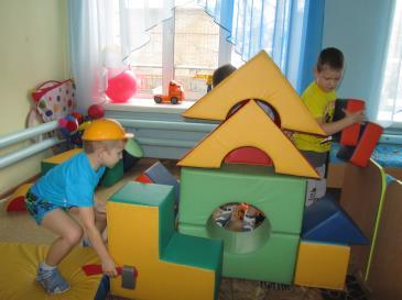 детский сад Малыш 4