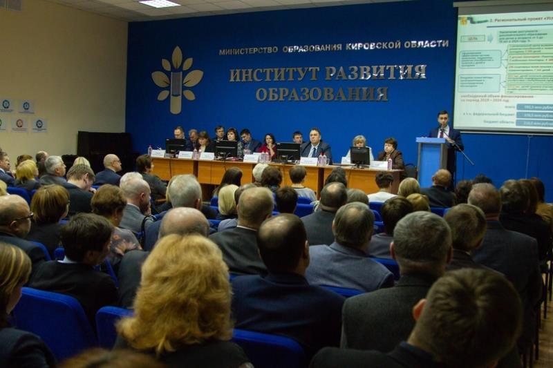 В Омутнинске откроется инженерный класс