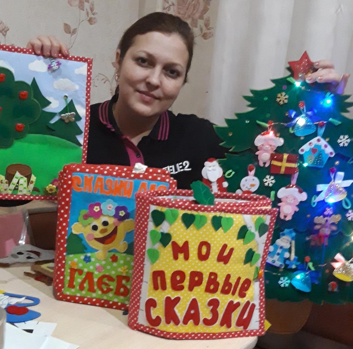 изделия Натальи Мастюгиной, конкурс радуга творчества