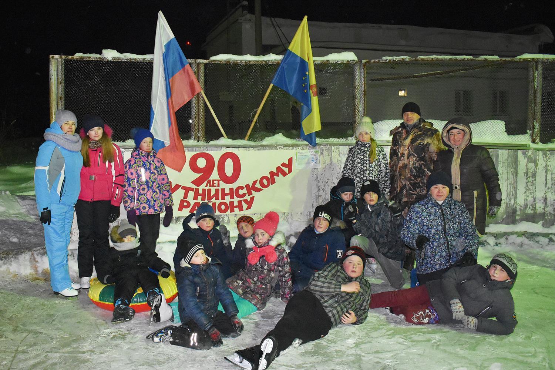 Ледовые забавы с исторической ноткой
