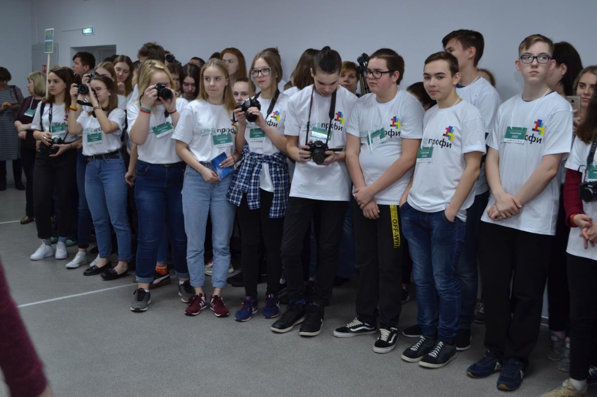 Омутнинск – центр притяжения технарей