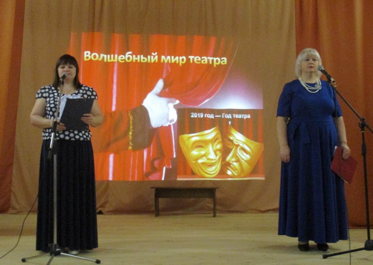 В поселениях района стартовал Год театра