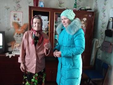 В деревне Зимино прошла акция «Память сердца» 4