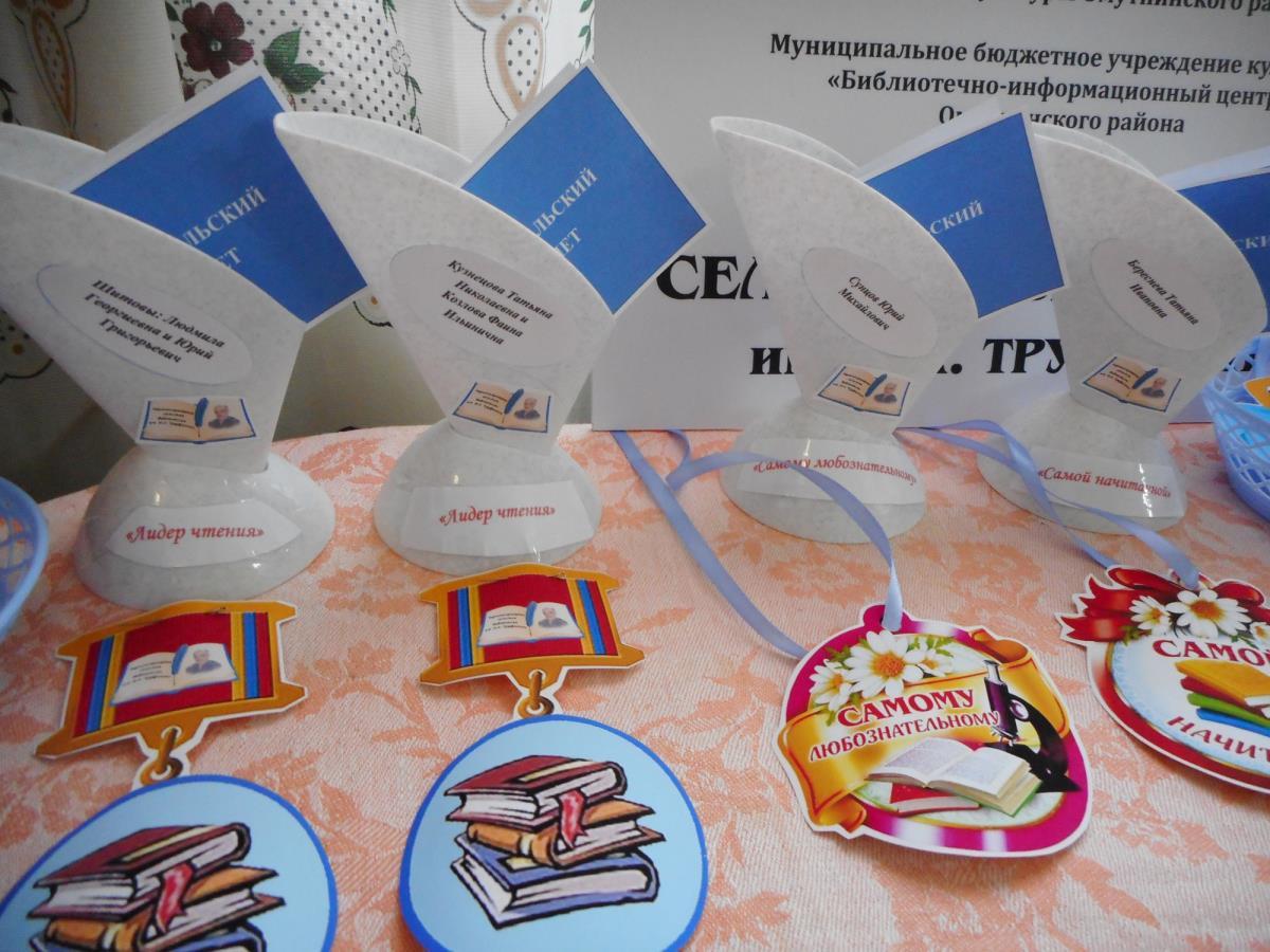 Чернохолуницкой сельской библиотеки отметили год со дня присвоения библиотеке имени 2