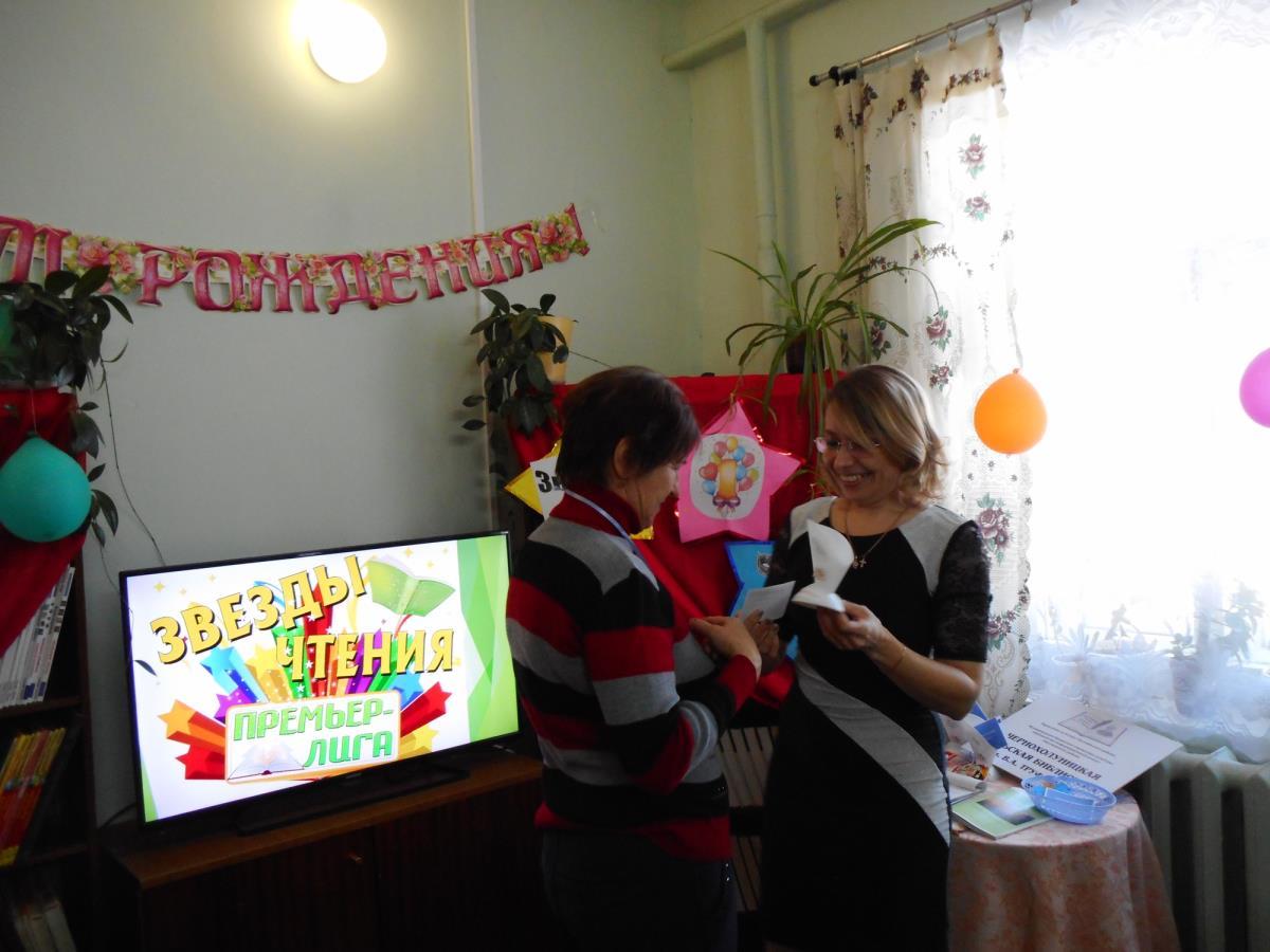 Чернохолуницкой сельской библиотеки отметили год со дня присвоения библиотеке имени 3