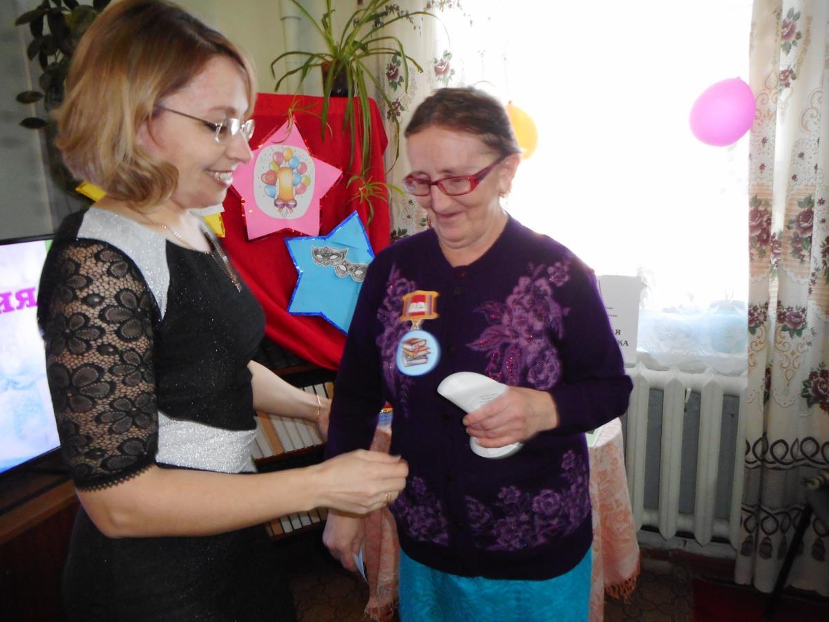 Чернохолуницкой сельской библиотеки отметили год со дня присвоения библиотеке имени 4