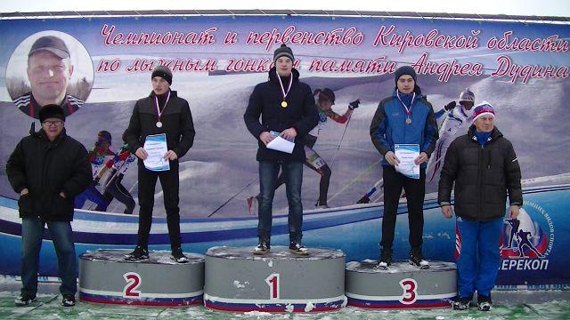 Омутнинские лыжники — на пьедестале почета