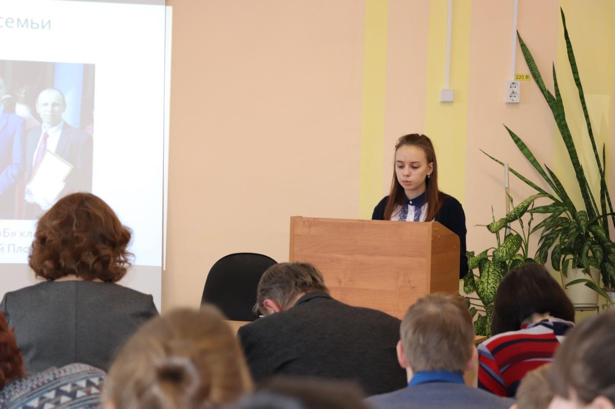 краеведческая конференция 3