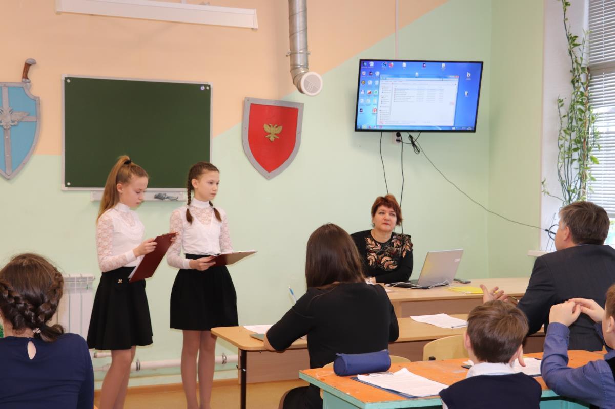 краеведческая конференция 4
