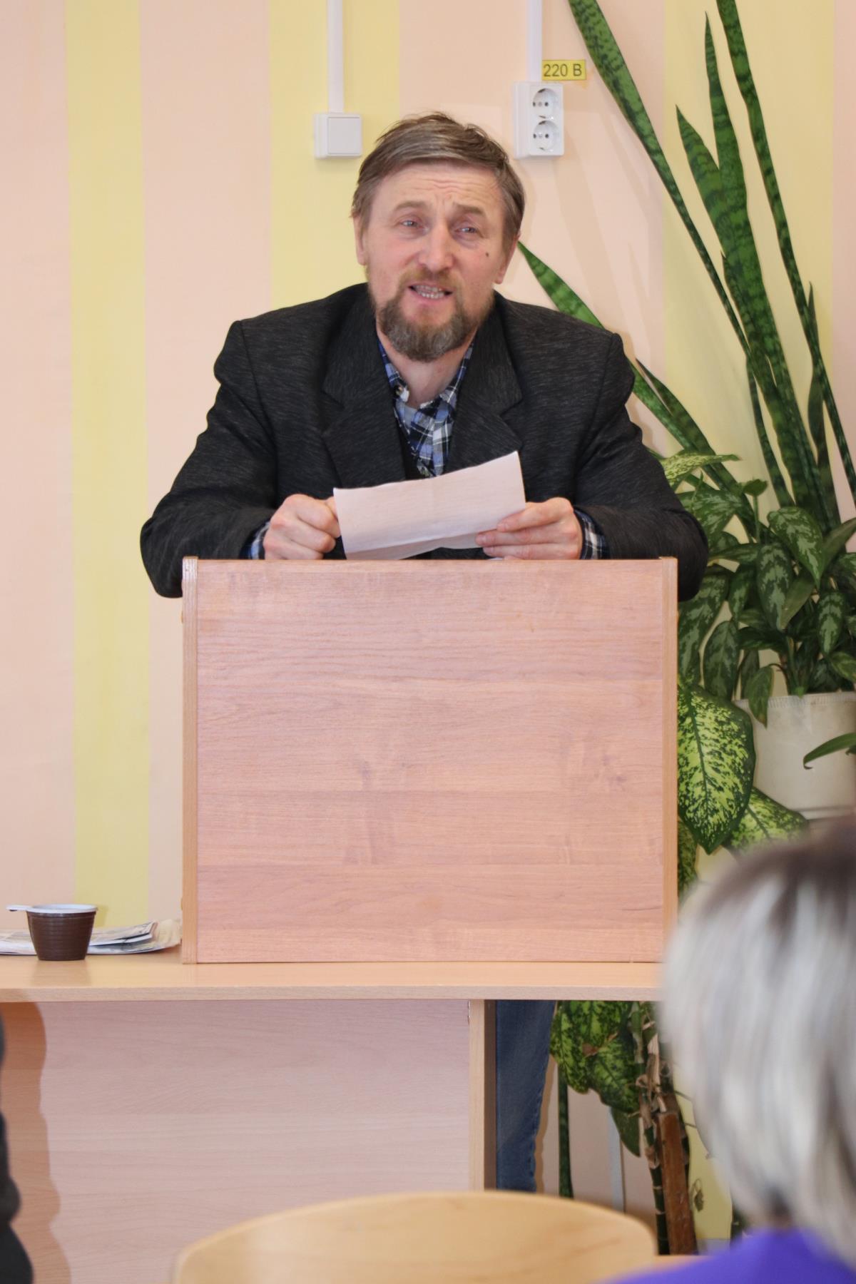 краеведческая конференция 6