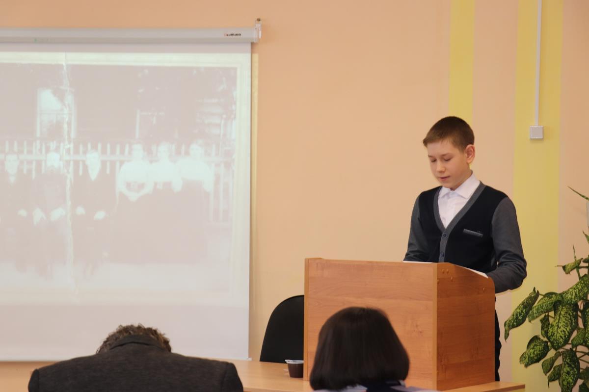 краеведческая конференция 7