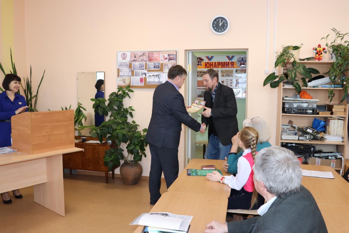 краеведческая конференция 13