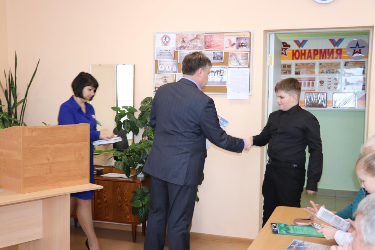 краеведческая конференция 14
