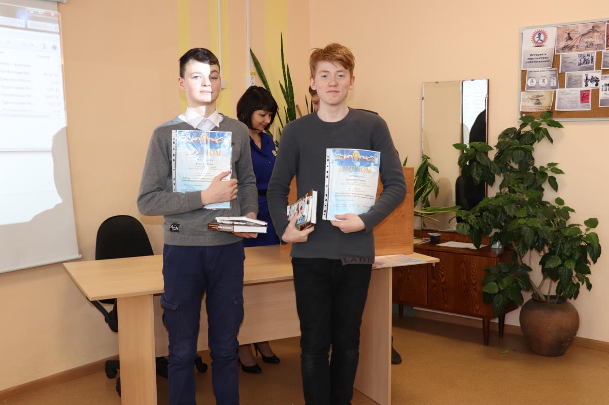краеведческая конференция 15