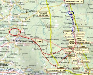 Появление Красноглинской волости