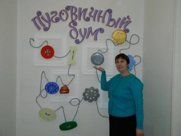 Елена Куншина