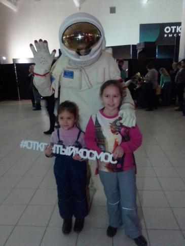 Арина и Стефания Кладовы