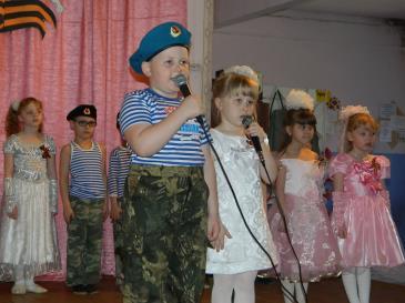 Дошкольная группа детского сада Залазны