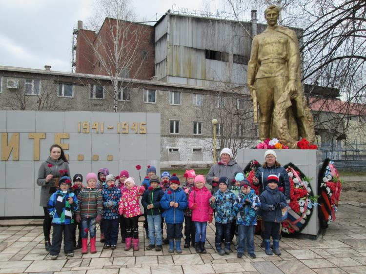 Подготовительная группа детского сада Рябинка