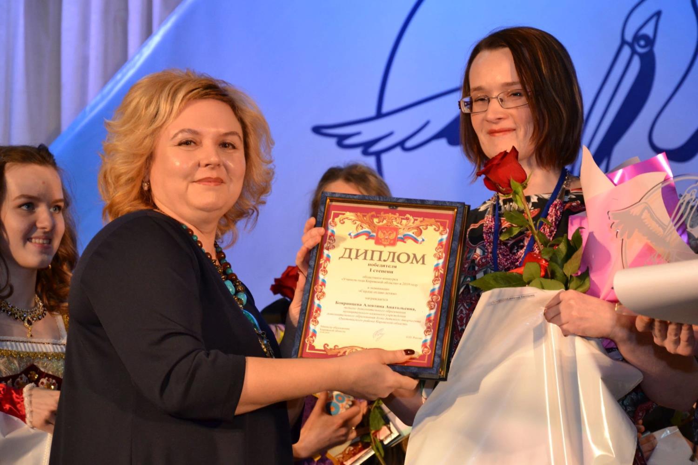 Педагоги из Омутнинска победили в региональном конкурсе