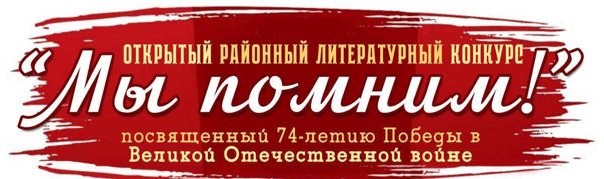 Участница литературного конкурса Алла Киселева
