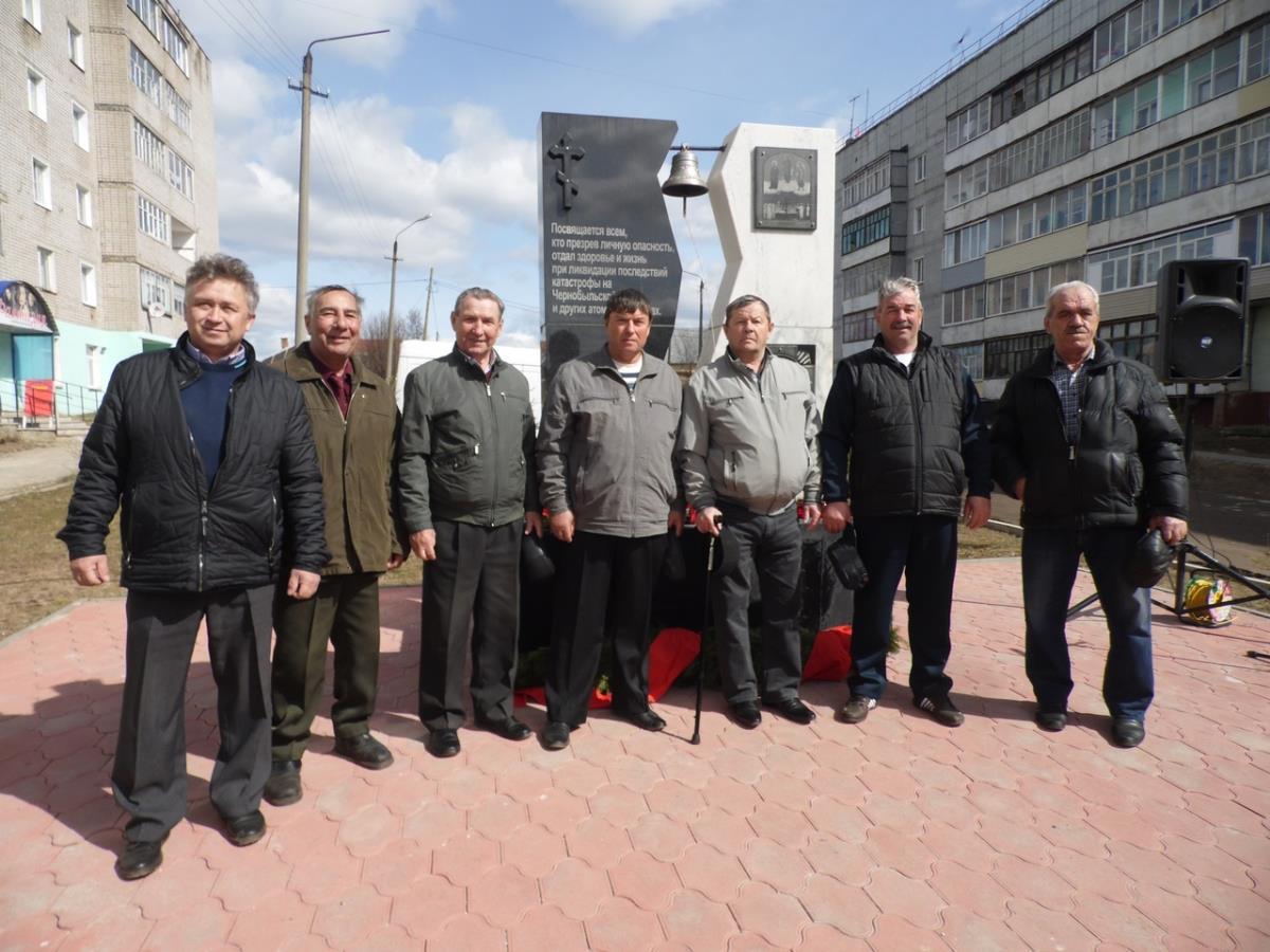 33 года с Чернобыльской катастрофы