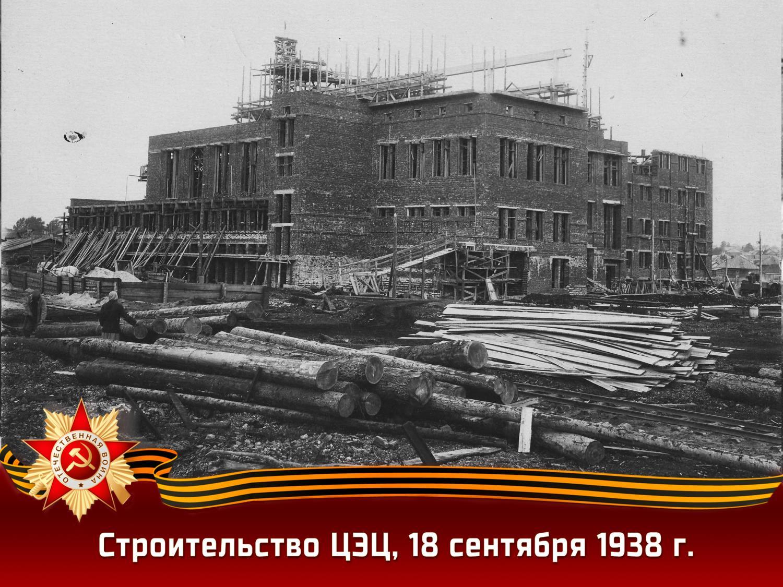 Завод в годы Великой Отечественной Войны