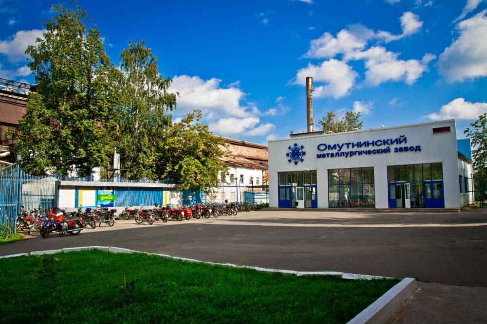 Выпускников приглашают в Омутнинск
