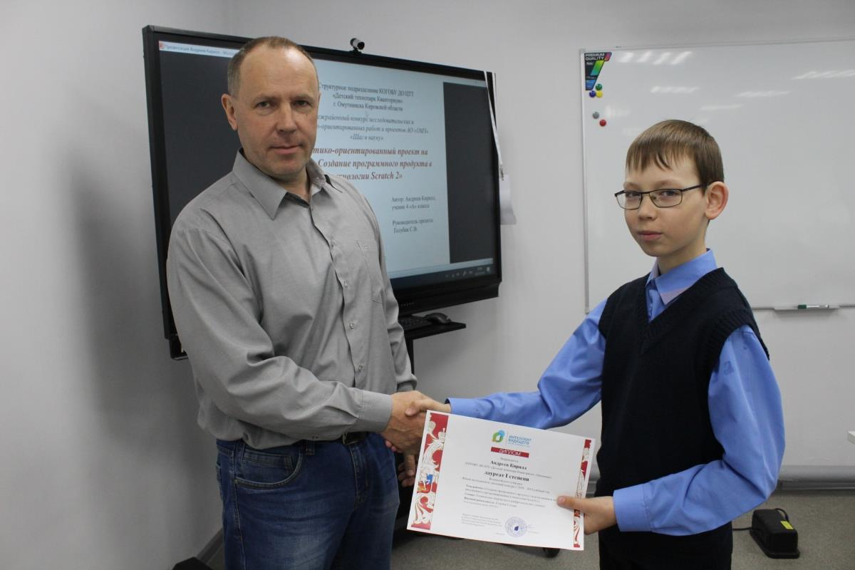В Омутнинске — лучшие юные исследователи