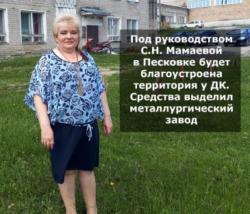 Вручили дипломы победителей и гранты конкурса «Социальная инициатива» 3