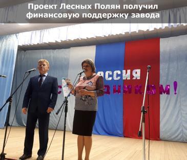 Вручили дипломы победителей и гранты конкурса «Социальная инициатива» 4