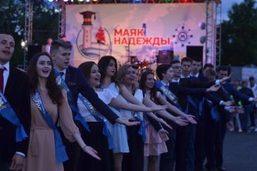 выпускном бале «Маяк надежды-2019» 28