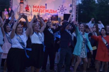 выпускном бале «Маяк надежды-2019» 29
