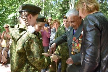 В Омутнинском районе прошли мероприятия, посвященные Дню памяти и скорби 5
