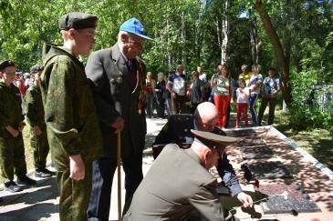В Омутнинском районе прошли мероприятия, посвященные Дню памяти и скорби 6