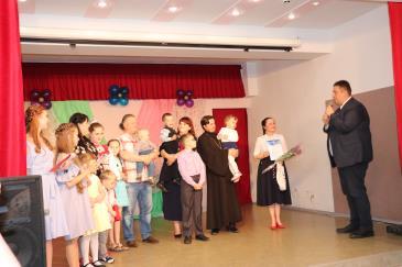 Праздник во Дворце культуры «Металлург» к Дню семьи, любви и верности 9